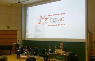 Pembukaan ICONIC 2016 oleh Dr. Ing. Fauzi Bowo selaku Duta Besar RI di Jerman